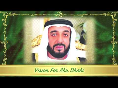 NMTV Profiles UAE President Sheikh Khalifa and Ruler of Abu Dhabi