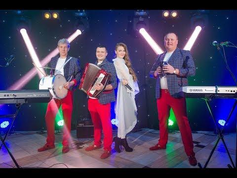 гурт X-press music м.Миколаїв   промо 2018 р.