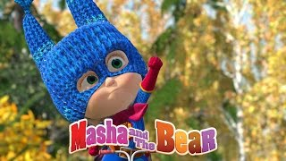 Masha And The Bear - Official YouTube Channel Trailer (Short version)