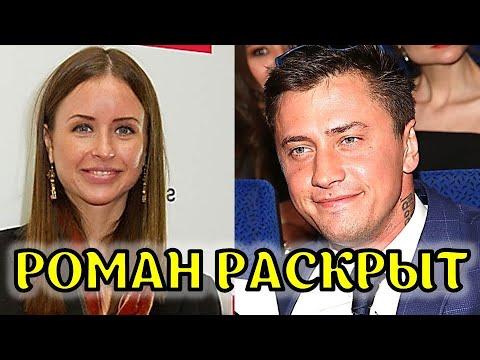 Павел Прилучный вместе с новой возлюбленной Мирославой Карпович уехал на море