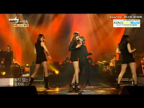 130302 Ivy Immortalsong2 last stage