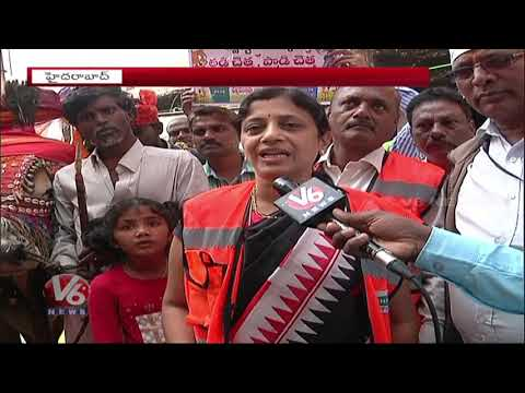 GHMC Gives Awareness About Swachata On Sankranti Festival | Hyderabad | V6 News