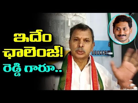 Tulasi Reddy About Kadapa Development | Congress Tulasi Reddy Challenge To YS Jagan | Indiontvnews