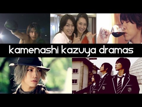 Top 5 Kamenashi Kazuya ( かめなし かずや ) [kame] Jdramas - Top 5 Fridays video