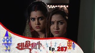 Savitri | Full Ep 287 | 11th June 2019 | Odia Serial – TarangTV