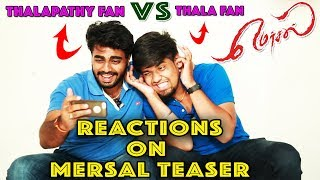 Thala Ajith Fans Reaction On Mersal Teaser | Thala Fans Vs Thalapathy Fans | #Part6 | Vijay Vs Ajith