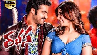 Rabhasa Full Movie    Jr. NTR, Samantha, Pranitha Subhash    Rabasa Full Movie