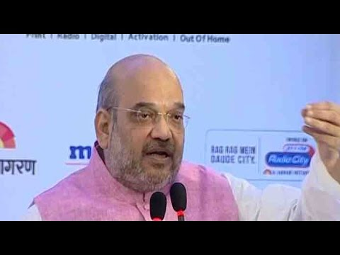 Development of UP is essential for India's progress: Amit Shah in Jagran Forum