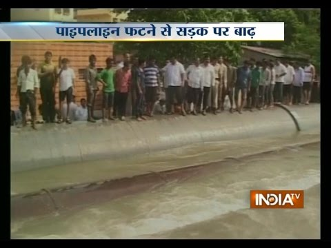Burst in pipeline in Thane leads to flood like situation