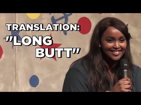 Fatima Dhowre - The Somalian National Dish is Pasta // Somalian Nicknames // Long Butt thumbnail