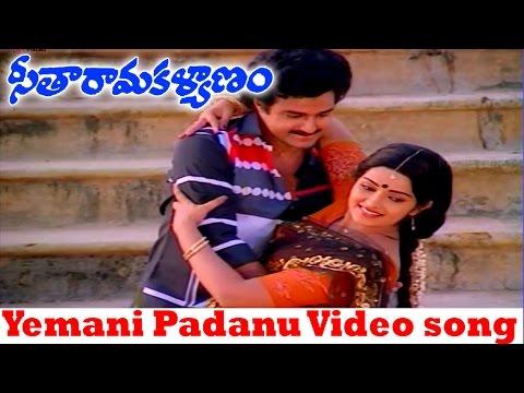 Yemani Padanu Video Song || Seetha Rama Kalyanam Movie || Balakrishna, Rajani