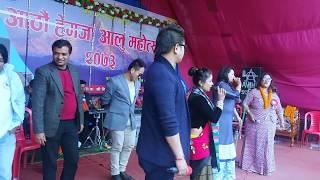 फुल्यो बामरी - fulyo bamari - Ramji Khand & Sita K.C - Live Dohori