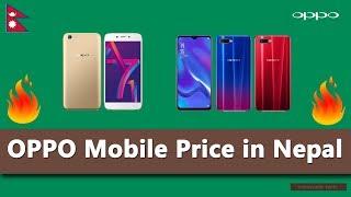 OPPO Mobile phone price in Nepal 📱💰
