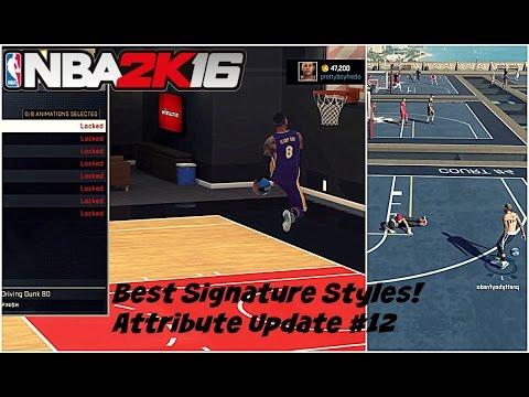 NBA 2K16  NEW 99 OVR PG ATTRIBUTE UPDATE   Best Signature Styles #12 - Prettyboyfredo