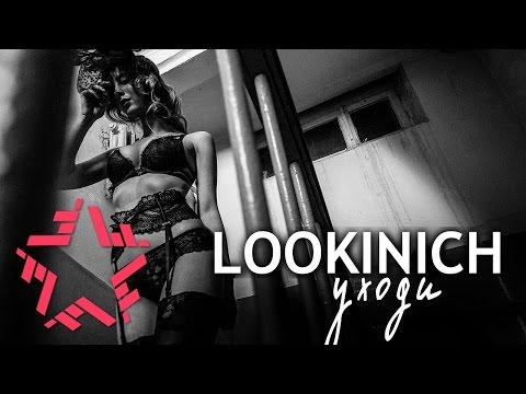 Lookinich Уходи pop music videos 2016