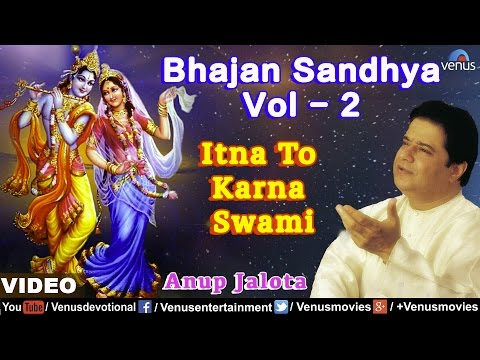 Anup Jalota - Itna To Karna Swami (Bhajan Sandhya Vol-2) (Hindi...