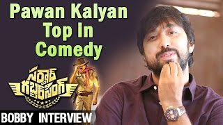 pawankalyan-top-in-comedy-more-fun-than-brahmanandam-ali-director-bobby-sardargabbarsingh