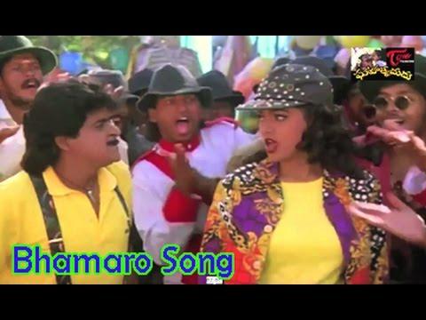 Ghatothkachudu Songs    Bhamaro    Ali    Roja video