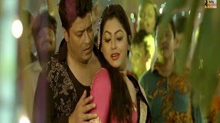 Prem Rosika | Item Song | Firdaus | Nipun | Moumita | Chere Jas Na | Latest Bangla Song 2016