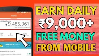 True Balance App – Get Rs 20 Free Recharge Just In Sign Up (Loot)