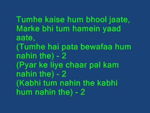 Pyaar Ke Liye Chaar Paal (Karaoke With Lyrics) Editing By Benjamin...
