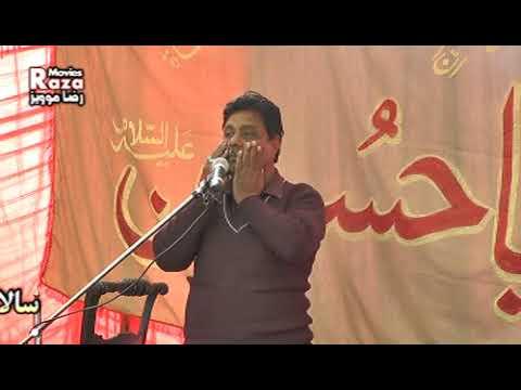 Zakir Syed Mahmood ul Hassan Chohan | 21 January 2018 ( www.Gujratazadari.com )