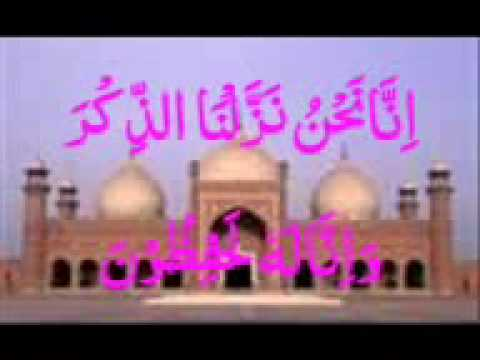 media download tilawah al quran mp3