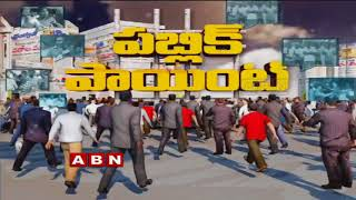 ABN Debate On Panchayat Elections In Telangana | Public Point | Part 2