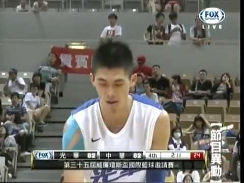 130711 瓊斯盃 光華VS中華 最後精彩兩分鐘 球給志傑VS劉錚