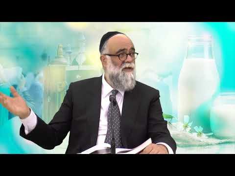 הרב משה פינטו - הכנה לחג שבועות HD