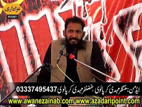 Zakir habib raza haidrey  Majlis 13 February 2018 Mustafa Abad Okara