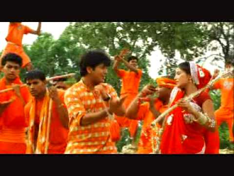 Bhojpuri Song || Dev Ghar Bam Bam Bole