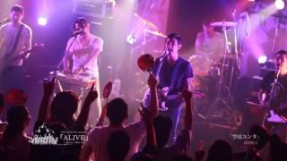 耳切坊主「空耳ユンタ」 NEWTOWNER presents「ALIVE」