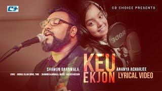 Download Keu Ekjon   Shawon Gaanwala   Ananya Acharjee   Lyrical Video   Bangla New EID Song 2017 3Gp Mp4