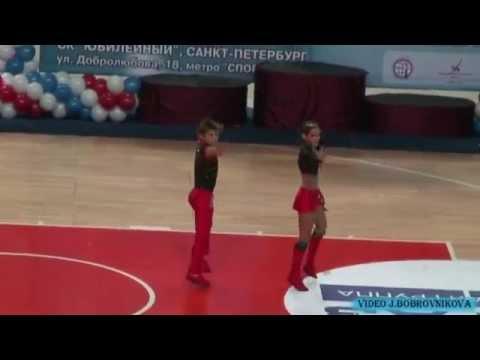 Adam Kiraly & Dorottya Novak - Europameisterschaft 2011