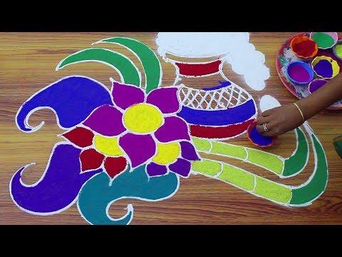 Latest Sankranthi Muggulu | Pot Rangoli Designs With Colours | Kreative Rangoli #Designs 2018 #1