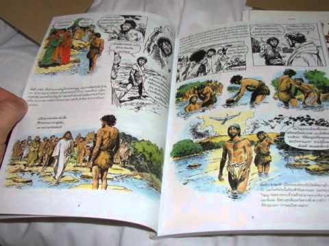 Picture Bible Comic Thai Children's Bible Comic