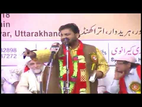 Meesum Gopalpuri | Jashan e Imam Hussain a.s 2018 Mangloar Uttrakhand India