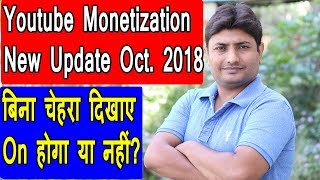 Youtube Monetization Update  | Youtube Monetization Second Review