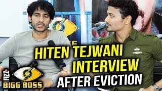 Hiten Tejwani EXCLUSIVE FULL Interview After Eviction By Rahul Bhoj   Bigg Boss 11   17 Dec 2017 Ep