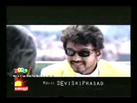 Villu Trailer 30 Secs, Tv Rip video