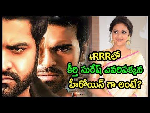 Keerthy Suresh Character In RRR Movie | Rajamouli | Ram Charan | Jr NTR | Dvv Danayya | Telugu Stars