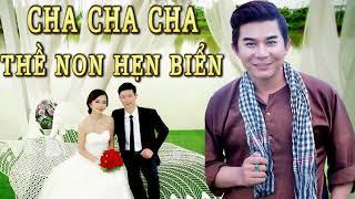 LK Cha Cha Cha THỀ NON HẸN BIỂN || KHANG LÊ