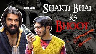 Shakti Bhai Ka Bhoot | Sadak Chhap
