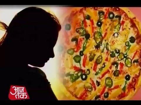 Fucking the Pizza Boy  Pornhubcom