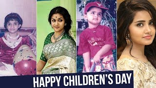 Happy Children's Day | Tollywood Actresses Childhood Pics | Kajal | Samantha | Anupama | manastars
