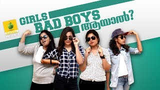 Girls bad boys ആയാൽ | Funny interpretation | Karikku