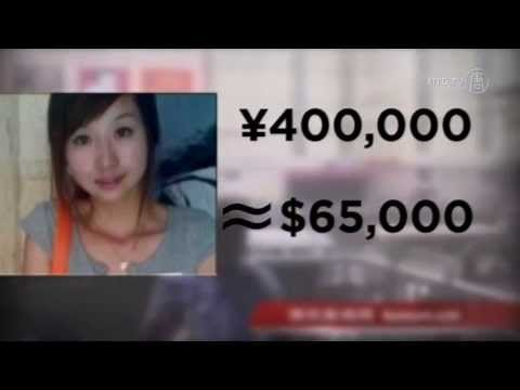 "400k Yuan Compensation if Family Cremates ""Suicide"" Victim"
