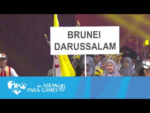 Opening Ceremony Parade of Athletes: Brunei Darussalam | 8th ASEAN Para Games Singapore 2015