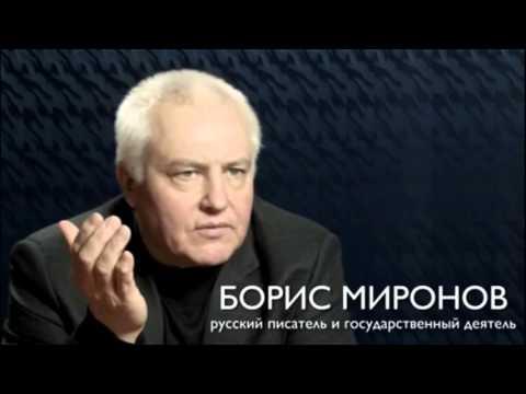 Борис Миронов. Почему замалчивают имя Ивана Шевцова?
